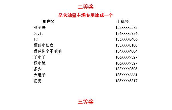 ce3ebd9928cbd3e485d280eb64ac5eea